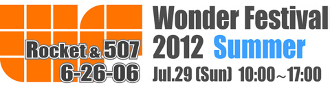 WF2012S.jpg