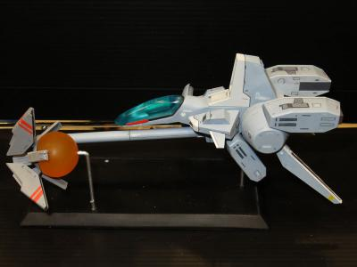 WF2012S R-9D Shooting Star