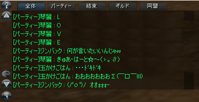 20131203005358f92.jpg