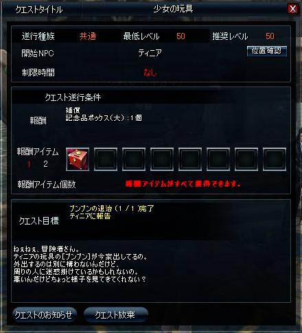 20131206003509b60.jpg