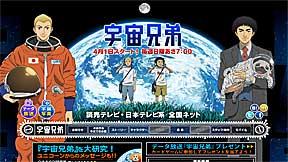 2012-04-19-03.jpg
