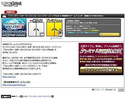 2012-05-02-02.jpg