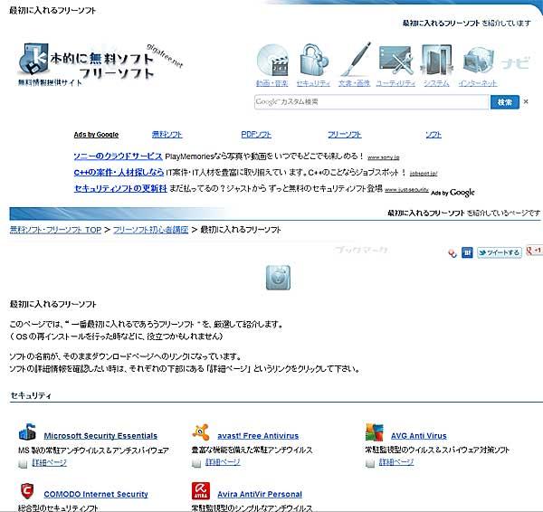 2012-05-10-000.jpg