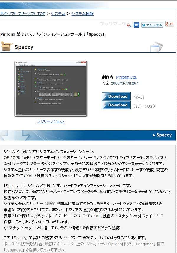 2012-05-10-01.jpg