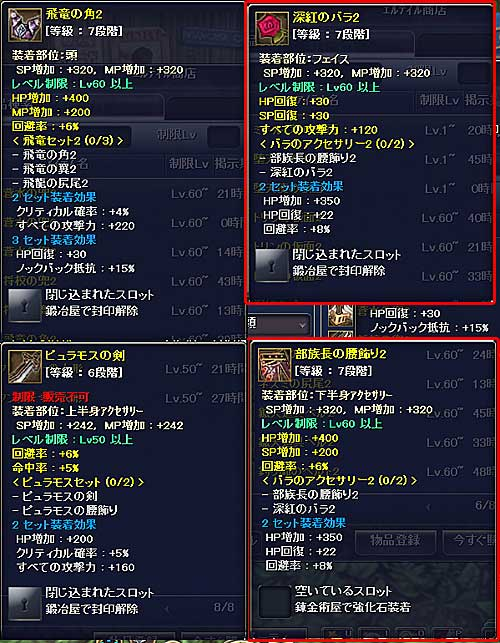 2012-05-10-07.jpg