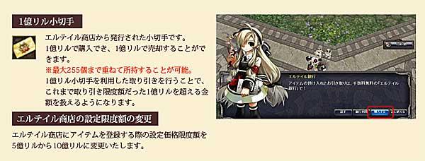 2012-05-17-02.jpg