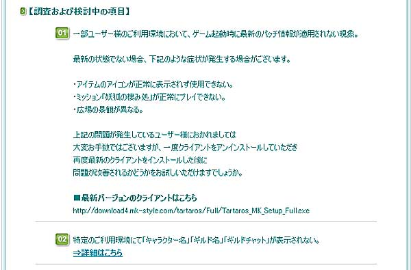 2012-06-01-01.jpg