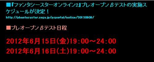 2012-06-08-01.jpg