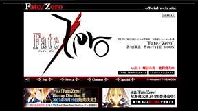 2012-07-03-fate-zero.jpg