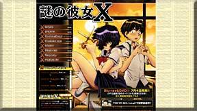 2012-07-03-kanojo-x.jpg