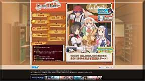 2012-07-03-shining.jpg