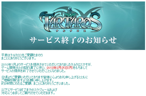 2012-12-19-01.jpg