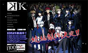 2013-01-03-k-end.jpg