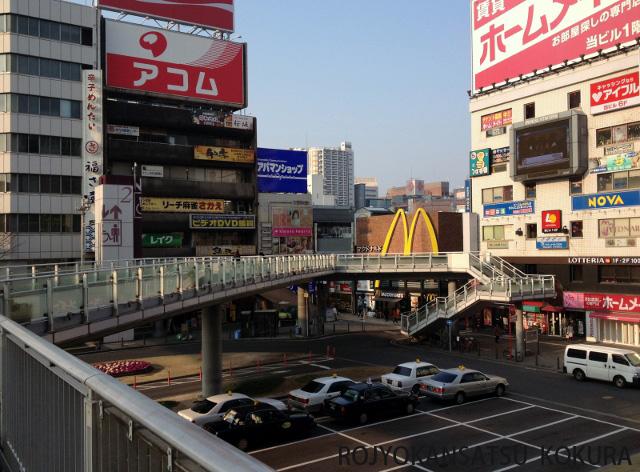 小倉駅前1 (640x472)