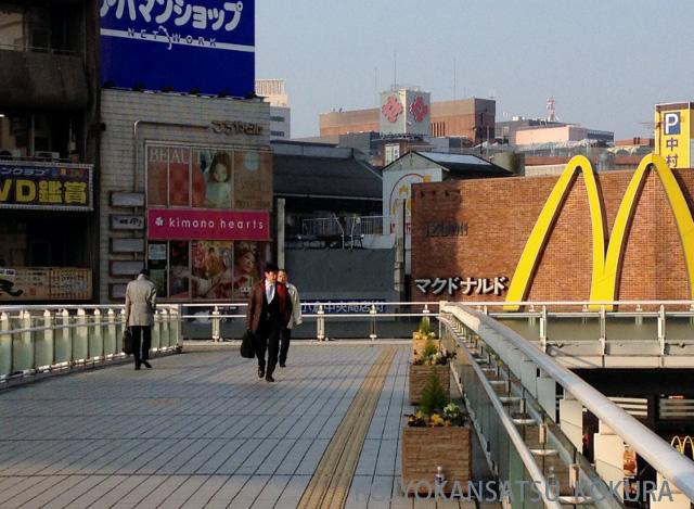 小倉駅前2 (640x469)
