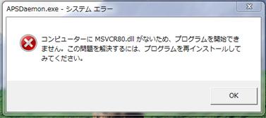 20140131_mess.jpg