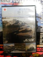 DSCN3533.jpg
