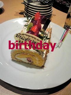 20130126 ケーキ