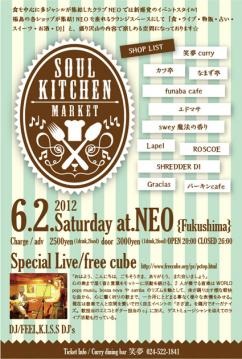soul kitchen market 20120602