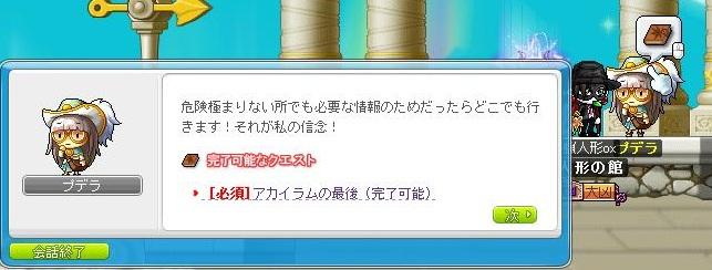 Maple130109_175704.jpg