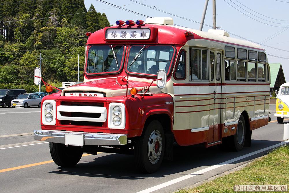 1964_Nissan_U690.jpg