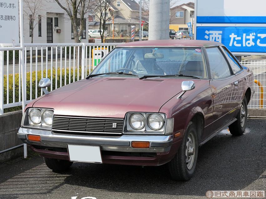 2_Toyota_Celica.jpg