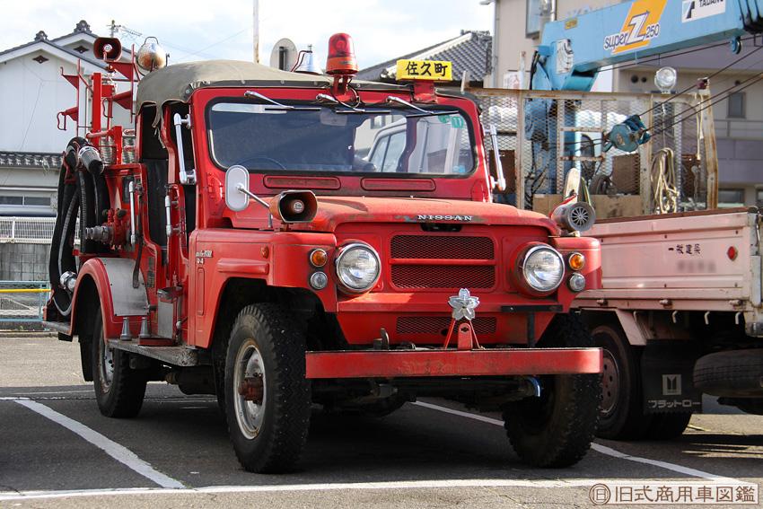 Fire_Patrol_1.jpg