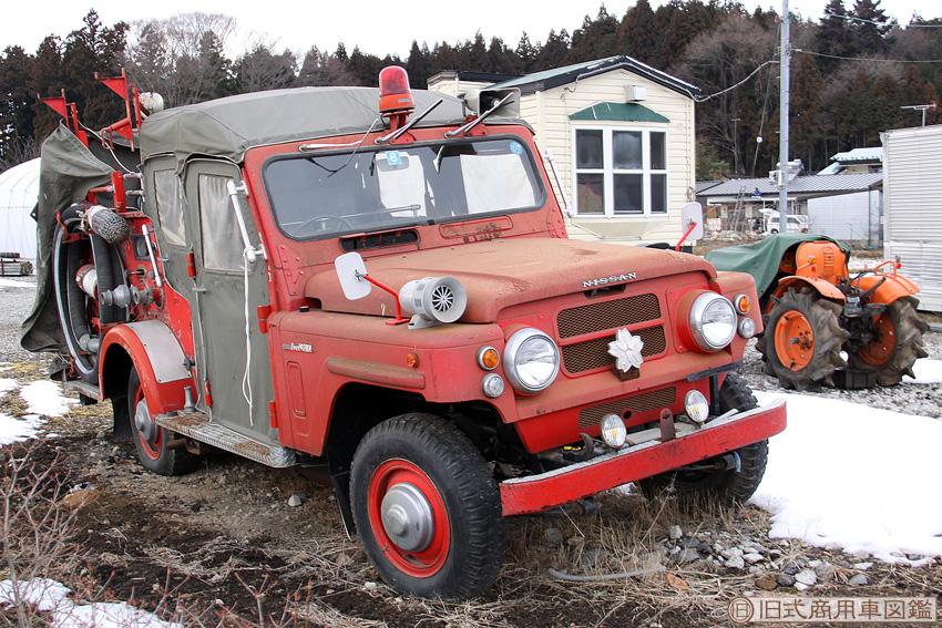 Fire_Patrol_4.jpg