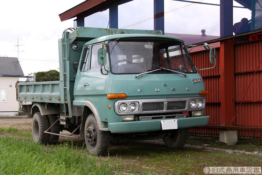 Fuso_T656_Dump_2.jpg