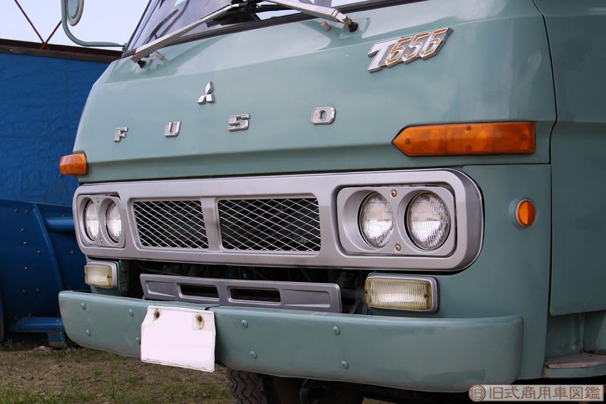 Fuso_T656_Dump_3.jpg