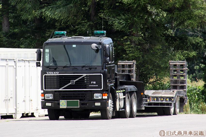 Volvo_F16_1.jpg