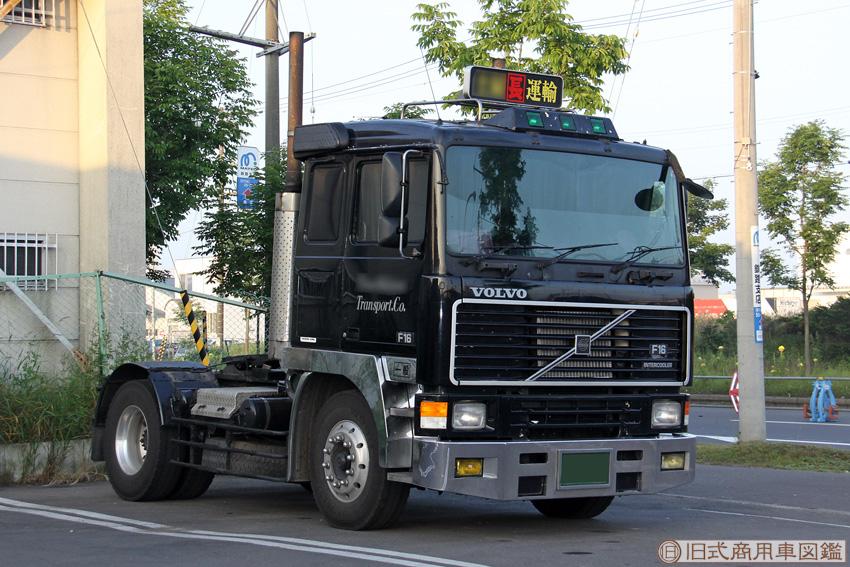 Volvo_F16_2.jpg