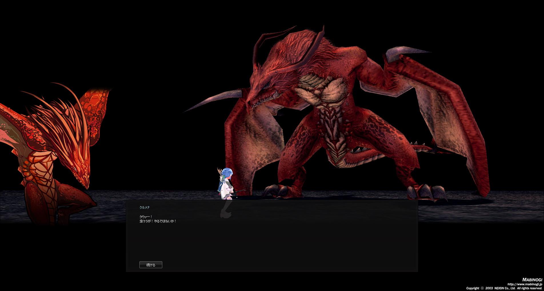 mabinogi_2013_01_08_003.jpg