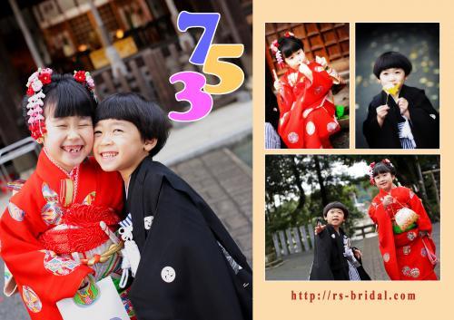 2012七五三WEB_convert_20121128212753