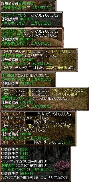 20120723_02.jpg
