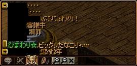 20120723_03.jpg
