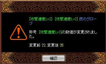 再構成09-03-1