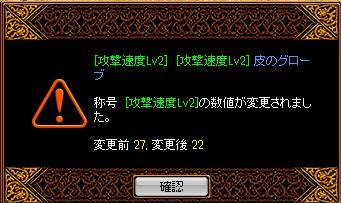 再構成09-03-2