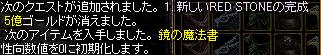 鏡11-15-