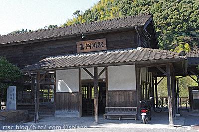 嘉例川駅の木造駅舎(2012年撮影)