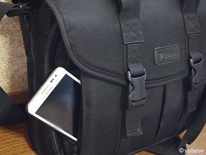 テンバP415、携帯電話収納ポケット