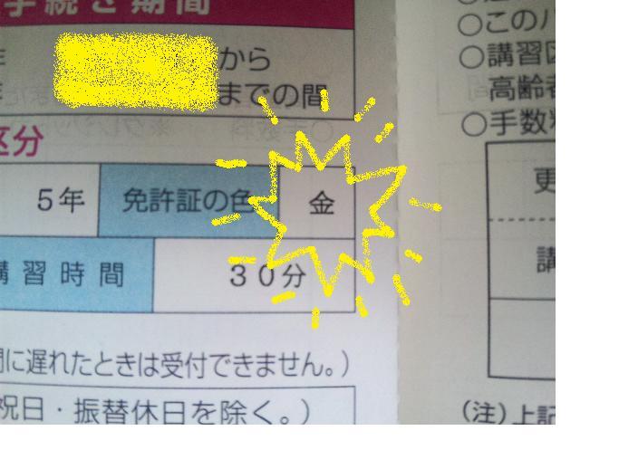 130515_141458.jpg