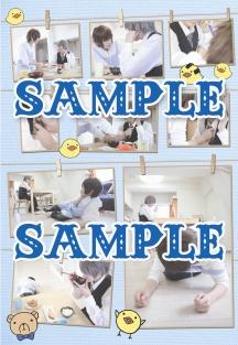 4-5-1sample3.jpg