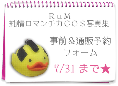 hiyokoyoyakubanner3.jpg