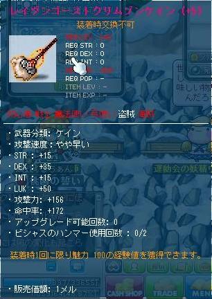 Maple130225_193240.jpg