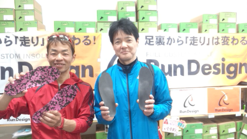 勝田さん、正木さん写真