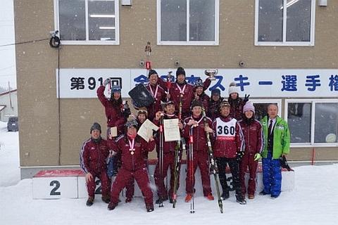 waseda_ski.jpg