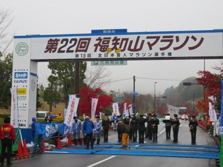 2011_11_23 (29)
