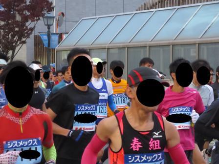 2012_11_25 (5)