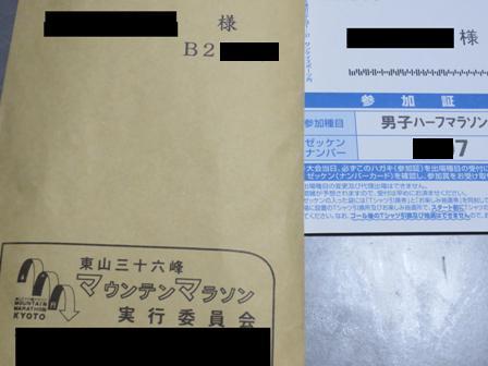 2012_12_01 (2)